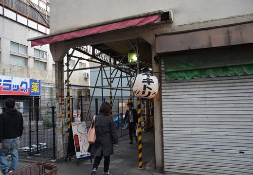 下北沢 (410)_R