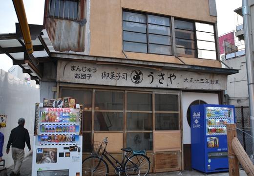 下北沢 (462)_R