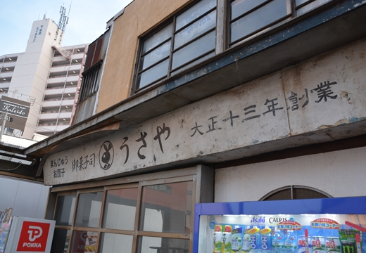 下北沢 (464)_R