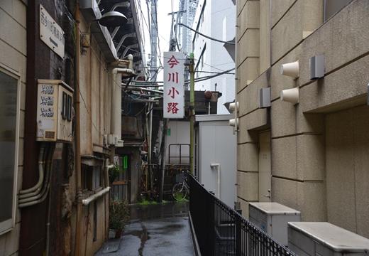 鉄道・ガード下 (65)_R
