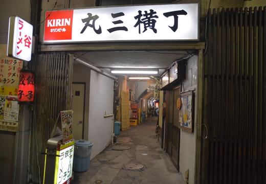 鉄道・ガード下 (177)_R