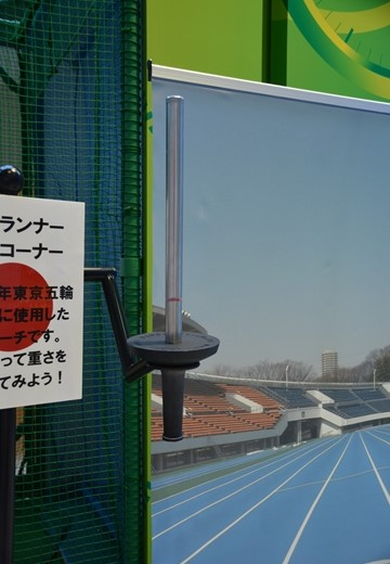 駒沢1000 (157)_R