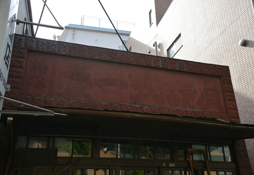 駒沢1000 (269)_R