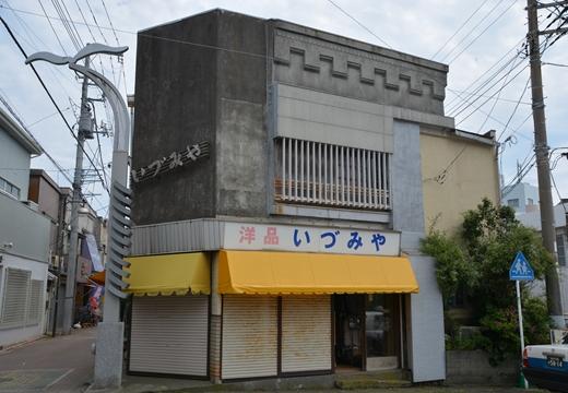 三崎町 (23)_R