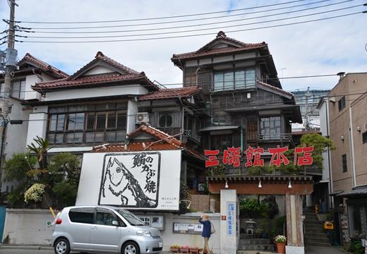 三崎町 (38)_R