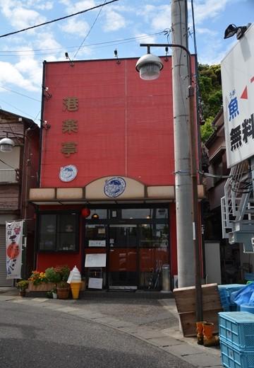 三崎町 (58)_R