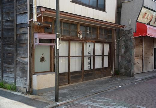 三崎町 (177)_R
