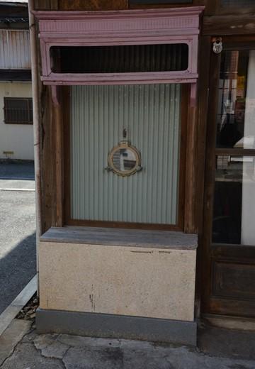 三崎町 (181)_R