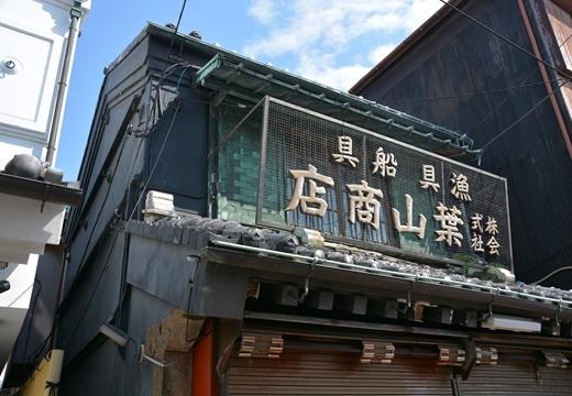 三崎町 (139)_R