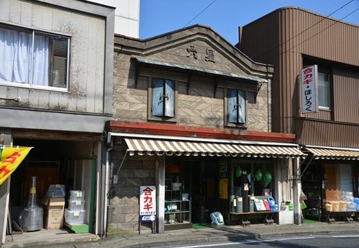 三崎町 (111)_R