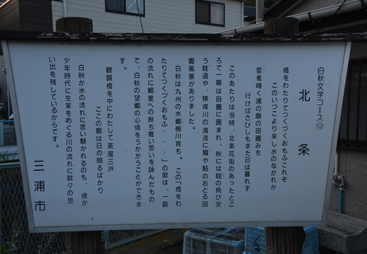 三崎町 (716)_R