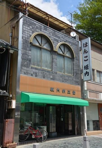奈良100 (907)_R