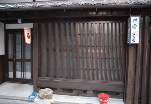 奈良100 (340)_R