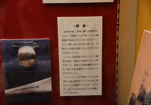 奈良100 (399)_R
