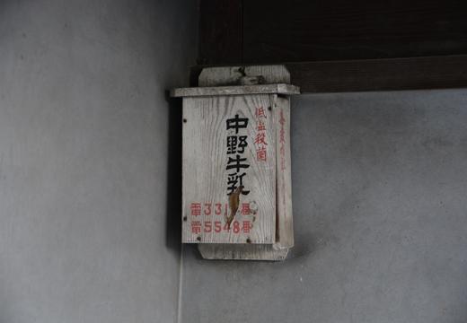 奈良100 (639)_R