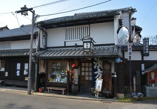 奈良100 (751)_R