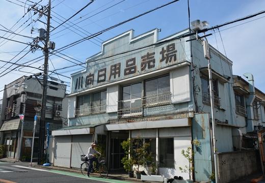 川崎201505 (152)_R