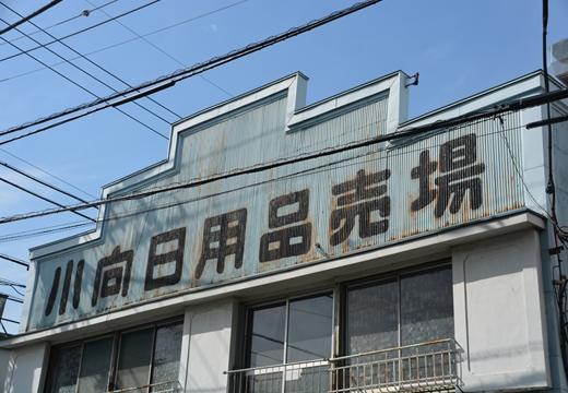 川崎201505 (154)_R