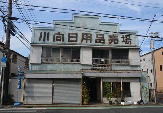 川崎201505 (231)_R