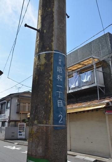 川崎201505 (120)_R
