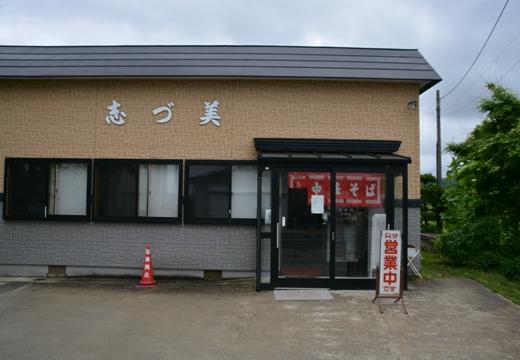 高畠町 (15)_R