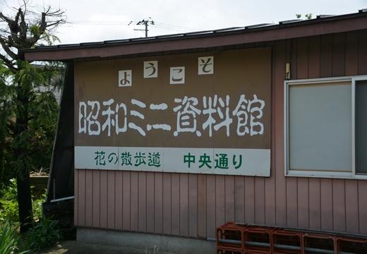 高畠町 (38)_R