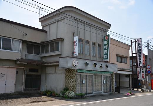 高畠町 (171)_R