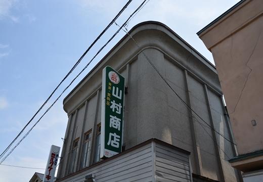 高畠町 (180)_R