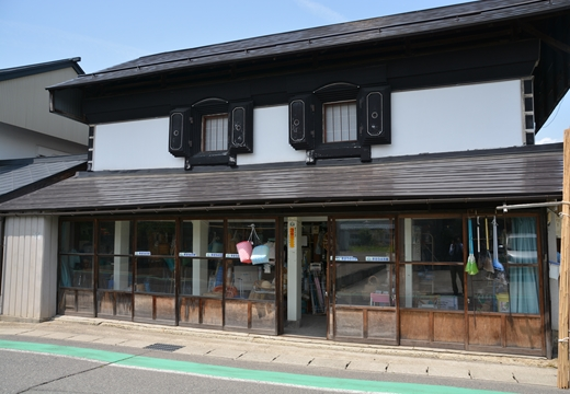 高畠町 (284)_R