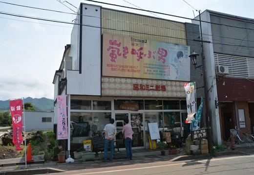 高畠町 (362)_R