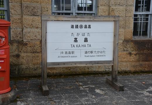 高畠町 (445)_R