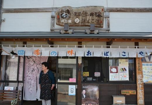 高畠町 (572)_R