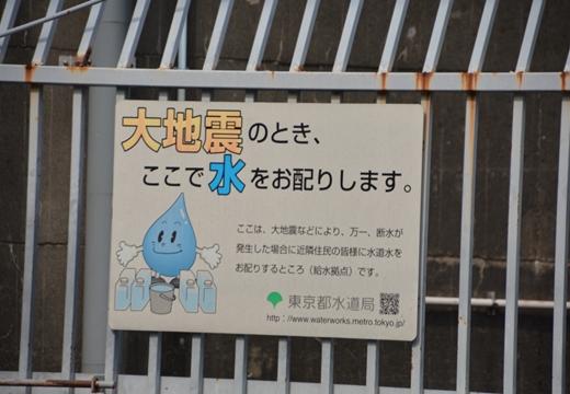 配水塔 鶴見・馬込 (75)_R