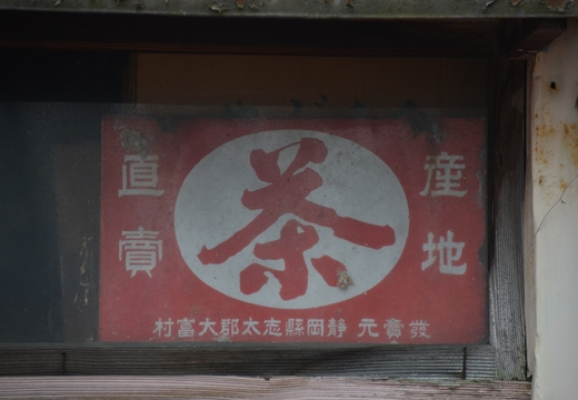小田原201506 (49)_R