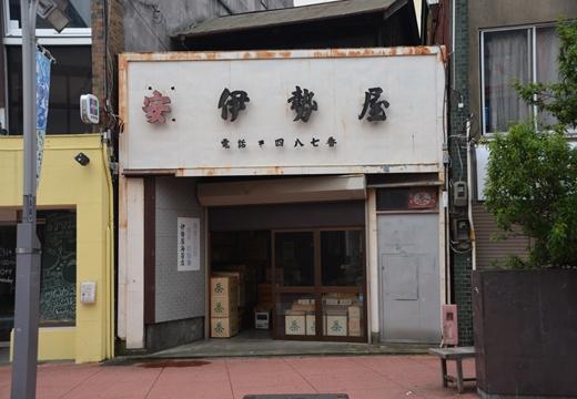小田原201506 (47)_R