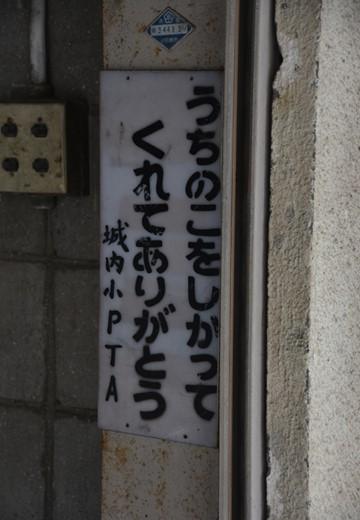 小田原201506 (80)_R