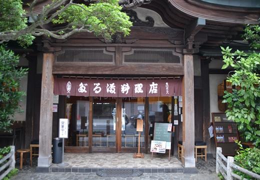 小田原201506 (173)_R