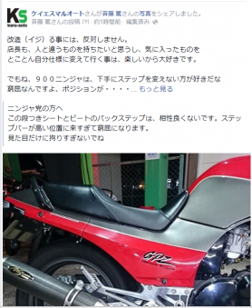 2015900R.png