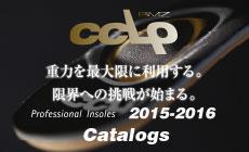 CCLP2015-2016img.jpg