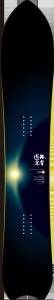 tsukiyomi65.png