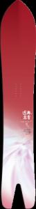 yukigokoro75-86x500.png