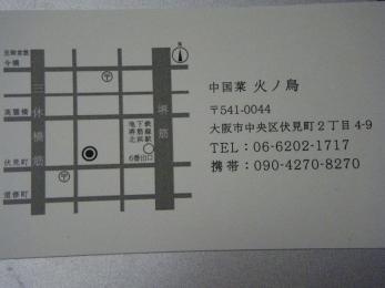 IMGP3577.jpg
