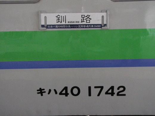 150517.jpg
