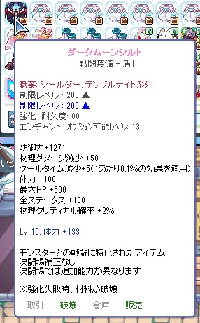 e7044d1af4c8f5455f9c53bbdbbe62c1.png