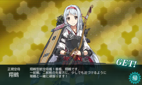 KanColle-150315-20051177.png