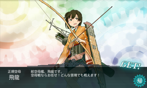 KanColle-150316-06095096.png