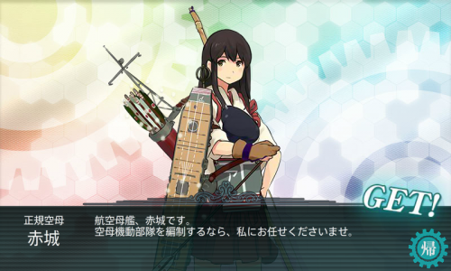KanColle-150316-06103587.png