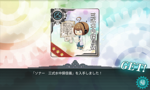 KanColle-150326-05281599.png
