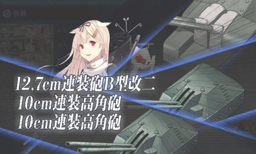 KanColle-150402-04113001.png