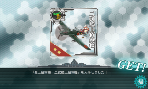 KanColle-150416-20090464.png